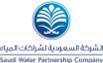 SaudiWaterPartnershipCompany